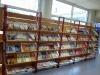 Библиотека книги