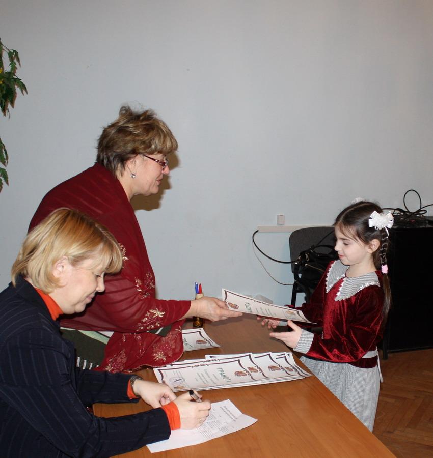 2012-01-17-20