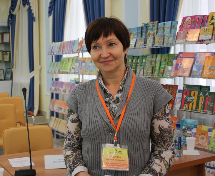 Бакулина Наталья Николаевна