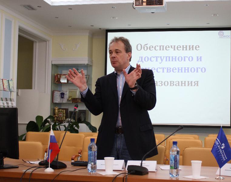 Александр Михайлович Кондаков