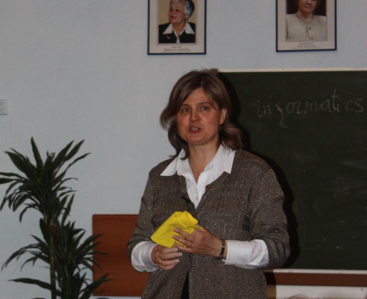 Андреева Е.В.